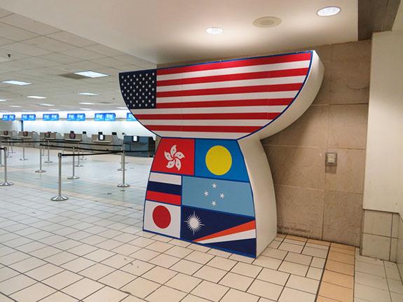 グアム空港のラッテストーン